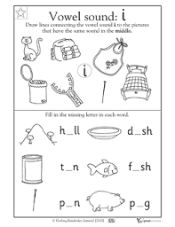 short and long vowel flashcards a long vowels flashcard and