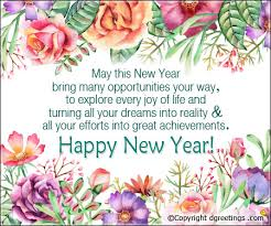 new year cards send happy new year messages dgreetings