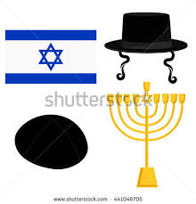 hanukkah hat photo booth props hanukkah grab stock vector 334350581