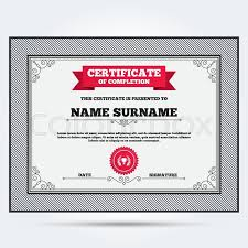 certificate of completion first place cup award sign icon prize