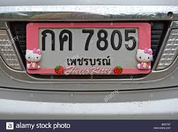 pink kitty number plate frame toyota car phetchabun