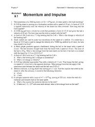momentum and impulse worksheet doc u2014 david dror