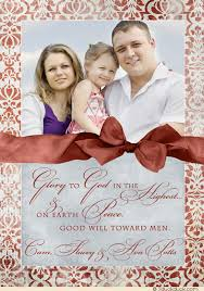 glory to god christian christmas photo card joyful style