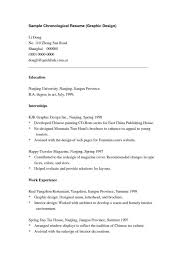 Resume For Flight Attendant Job by Resume Summary Maker Online Mtn Sudan Jobs Marketing Job Resume