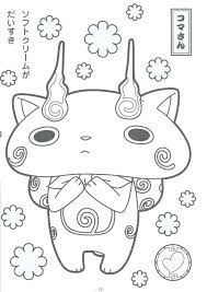 kids n fun co uk 30 coloring pages of youkai