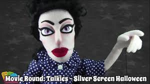 lookie u0027 invitation movie round silver screen halloween