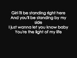 You Re The Light Of My Life Frankie J Enough Said Lyrics Youtube