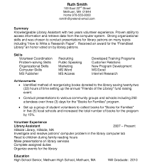 Orthodontic Resume Orthodontic Resume Library Assistant Resume Example Resumes Design