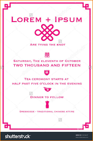 100 chinese wedding invitation wording template microsoft word