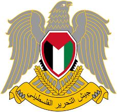 palestine liberation army wikipedia