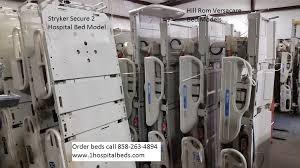 Hill Rom Hospital Beds Hospital Beds Wholesale Used Hospital Beds At Wholesale Pricing