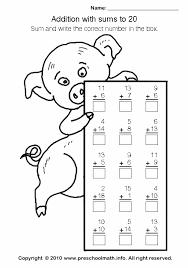 pictures practice worksheets