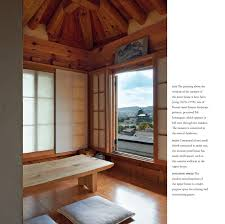 hanok the korean house nani park robert j fouser jongkeun lee