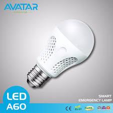 e14 gu10 led bulb 800 lumen e14 gu10 led bulb 800 lumen suppliers