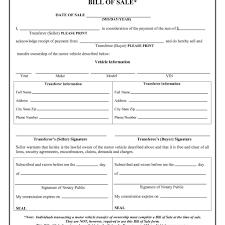 100 sale letter template 8 customer service cover letter