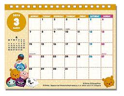 disney desk calendar 2017 disney s tsum tsum 2016 desk calendar anime books