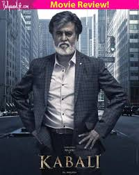 kabali movie review rajinikanth u0027s film is all style and no