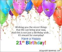 birthday invitation message birthday invitation message with