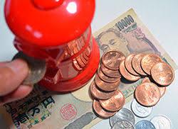 bureau secr騁ariat 未婚男性の貯金額 最多回答は5万円 貯金なしも5割超