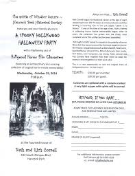 halloween party events halloween party a huge success everyone had a fantastic time
