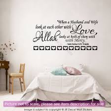 islamic husband wife love quote wall sticker vinyl wall decal home islamic husband wife quote wall stickers