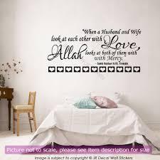 islamic quranic verses wall art jr decal wall stickers