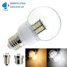 ampoule e27 30w compare prices on 24v e27 led online shopping buy low price 24v