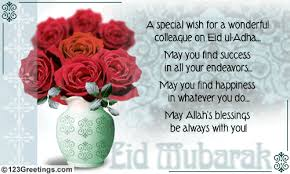 eid wishes free business greetings ecards greeting cards 123