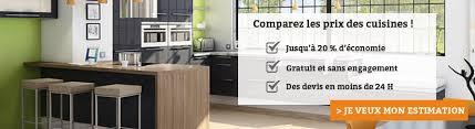 estimation prix cuisine cuisine devis estimez le prix de votre cuisine