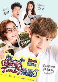 i married an anti fan eng sub full movie so i married an anti fan featuring chanyeol mabel yuan and