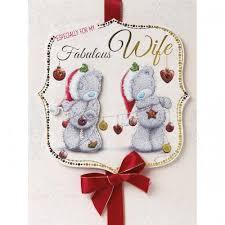 wonderful wife christmas card me to you tatty teddy bear