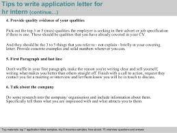 cover letter for hr internship entry level assistant recruiter or