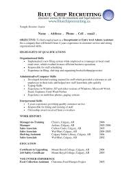 My Resume Sample by Examples For Resumes Receptionist Resume Objective Sample Are