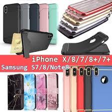 Les Accessoires Les Plus Geeks Et Qoo10 Geeks Cover For Iphone 5 6 6s Plus 7 7plus Casing
