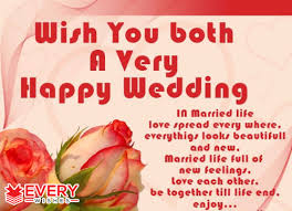 a wedding wish happy married wishes best wedding wishes cards and greetings