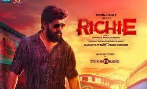 sunday holiday malayalam 2017 movie released in abu dhabi cinemas