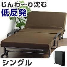 Foam Folding Bed Livingut Rakuten Global Market Memory Foam Folding Bed 14