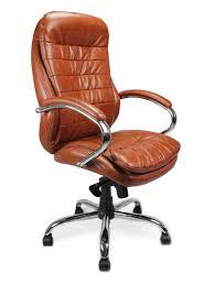 Leather Office Armchair Office Chair Kiev Bcl U646 Lbk 121 Office Furniture
