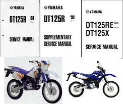 88 07 yamaha dt125r servicio de reparación taller manual en cd
