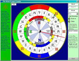 feng shui garden layout how to make a feng shui garden feng shui