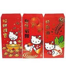 hello new year envelopes hello lunar new year lucky money envelopes hk