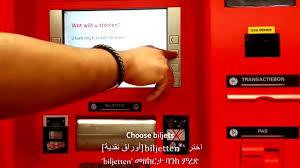 Per Direct Geld Op Rekening Geld Storten Ing Kantoor Deposit Money Ing Office Youtube