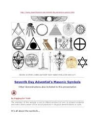 seventh day adventist u0027s masonic symbols alchemy western