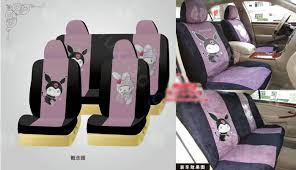 siege auto cars disney purple seat covers code 0001865217042013 name disney melody