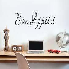 online get cheap bon appetit aliexpress com alibaba group