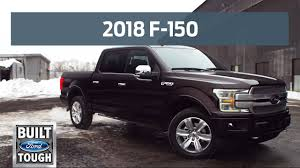 introducing the new 2018 ford f 150 f 150 ford youtube