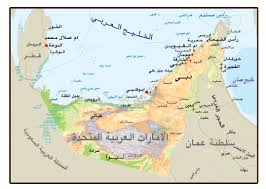 map of the uae welcome to farook international stationery stationery simple