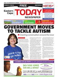 20 june 2014 by ec today newspaper issuu