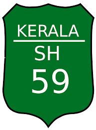 hill highway kerala wikipedia