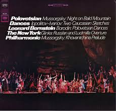 leonard bernstein the new york philharmonic orchestra